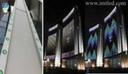 IMT LED Building Decoration Lights-7