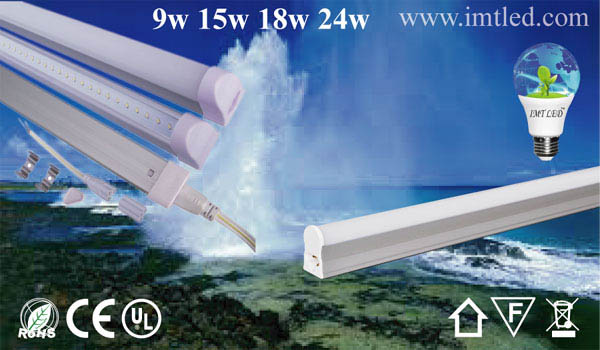 IMT-LED-T5-Integrated-Tube-1