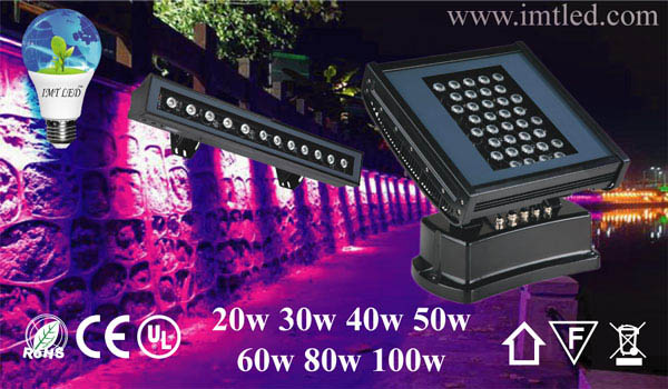 remote wireless control imt led wall washer rgb lighting dhaka